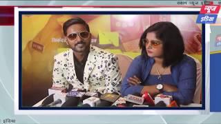 GUNDA   Trailer Launch Of the Bhojpuri Film GUNDA   SNI NEWS