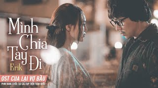 OST CUA LẠI VỢ BẦU | Mình Chia Tay Đi - Erik | Phim Đang Chiếu