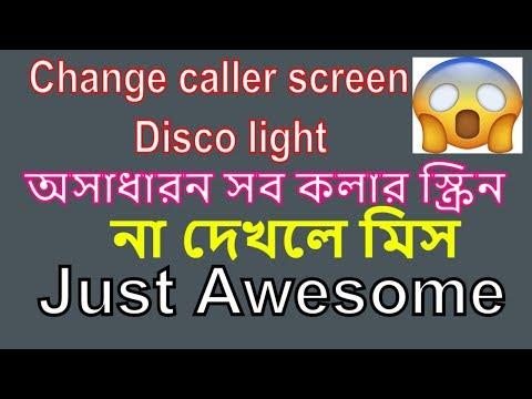 Mobile Flash Light  Calls & SMS Do You Need LED Flashlight Alert for Calling & caller screen changer