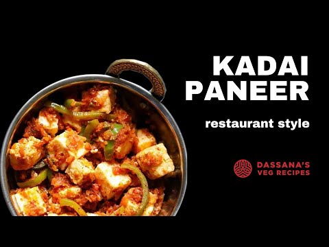 kadai paneer recipe - how to make kadai paneer recipe | restaurant style kadai paneer