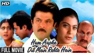 Hum Aapke Dil Mein Rehte Hain Full Hindi Movie | Anil Kapoor, Kajol, Johnny Lever,  Anupam Kher