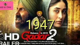 Download Gader 2 Trailer | sanny deol | anil sharma|anushka kapoor|Release Date | 2019 Video