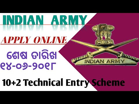 INDIAN ARMY !! 10+2 Technical Entry Scheme !! latest govt. job All India