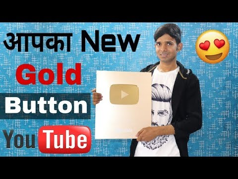 Got New Youtube Gold Play Button Award 😍🔥 Thank You Friends