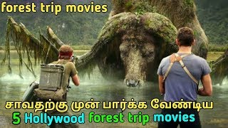 5+5 Best Fantasy Tamil Dubbed Hollywood Movies | Tamil