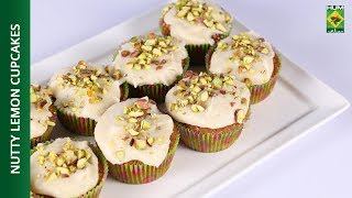Nutty Lemon cupcakes | Food Diaries | Masala TV | Zarnak Sidhwa