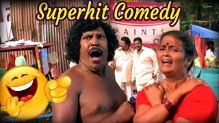 2018 Comedy Videos , Vadivelu Superhit Tamil Comedy , Funny Videos , Full HD Part 1