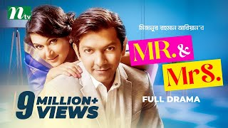 Romantic Natok - Mr & Mrs | মিস্টার এন্ড মিসেস | Tahsan | Mithila | NTV Natok