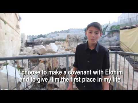 Bar Mitzvah Video Invitation | Inviter