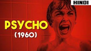 Psycho (1960) Ending Explained | Haunting Tube