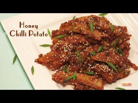 Honey Chilli Potato | Crispy Honey Chili Potato Recipe | Starter Recipe