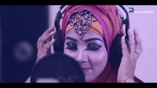 Allah Tumi Doyar Sagor-Cover | Sumi Haydar