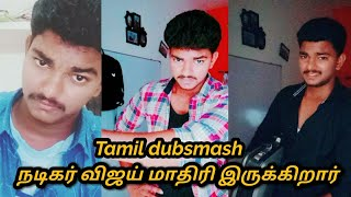 Download Look alike Actor vijay || Tamil dubsmash compilation Video