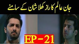 Ab Dekh Khuda Kia Karta Hai    -  Episode 21 Teaser   -  HAR PAL GEO