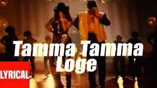 Tamma Tamma Loge Lyrical Video | Thanedaar | Bappi Lahiri | Sanjay Dutt, Madhuri Dixit