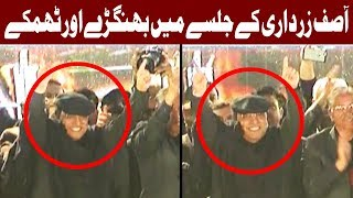 Asif Zardari Funny Dance on Arif Lohar,s Song in Jalsa - Express News
