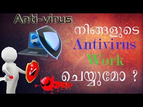 How to check Antivirus Working properly