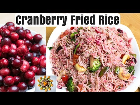 Craneberry Fried Rice | Cranberry Fried Rice Recipe | Craneberry Stir Fried Rice