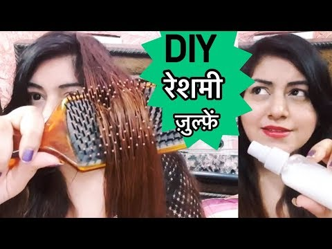 DIY Heat Protectant Spray for Frizzy Hair   Get Straight hair Naturally   Hair Care Routine