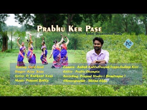 Xxx Mp4 Prabhu Ker Pase II New Sadri Christian Song II Singer Ajay Xess II Rourkela 2019 3gp Sex