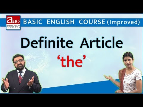 Definite Article 'the' - Basic English (Improved) - Video 47