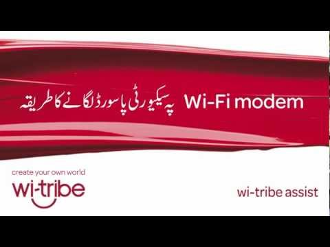 Secure your Wi-Fi