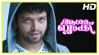 Latest Malayalam Movie 2017 | Asha Black Scenes | Arjun confronts the security | Sarath Kumar