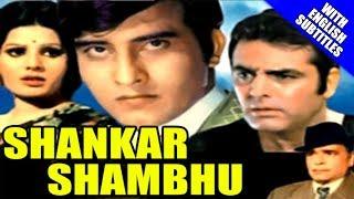 Superhit Movies Of Bindu