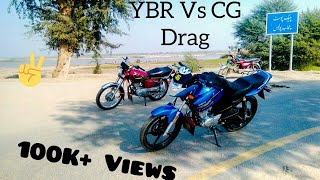Yamaha Ybr 125 vs Honda cg125- Drag Race 2017