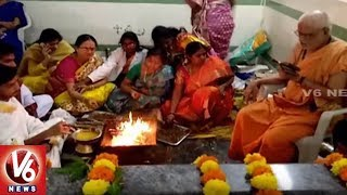 Criticisms Over Mrityunjaya Yagna In Gandhi Hospital | Hyderabad | V6 News