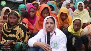 Rohingya Medical Relief Mission