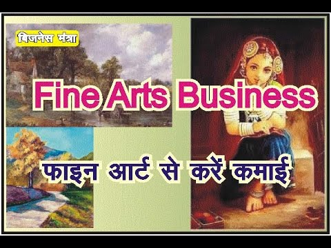 Business Mantra  Fine art business
