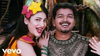 Puli - Jingiliya Video | Vijay, Shruti Haasan | DSP