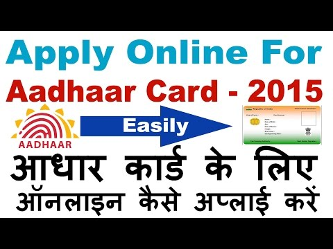 Aadhar Card Online Registration Appointment In Hindi/Urdu -2016 ( Apply Online For Aadhar Card)