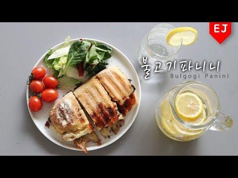 🌮불고기 파니니 샌드위치 만들기! how to make Bulgogi Panini Sandwich [이제이레시피/EJ recipe]