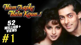 Hum Aapke Hain Koun Full Movie | Salman Khan | Madhuri Dixit | New Released Full Hindi Movie | Latest Bollywood Movies | Rajshri