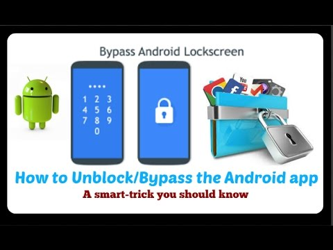 How to Bypass/Unlock App without use pattern/Pin in any SmartPhone  |Smart Trick😀