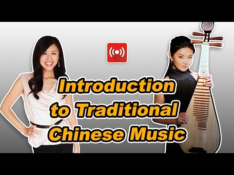 Introduction to Traditional Chinese Music & Culture with Musician Ma Jie | Yoyo Chinese