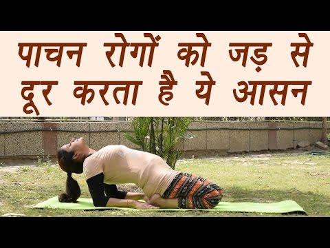 Yoga for strong digestion, Supta Vajrasan, पाचन रोगों को जड़ से दूर करता सुप्त वज्रासन | Boldsky