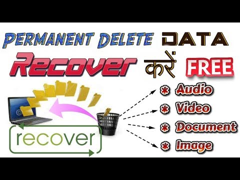 how recover permanently deleted files│hard drive file recovery│data recovery│data restore - HINDI