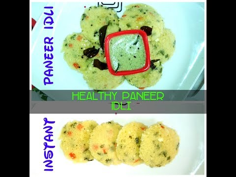 Healthy Paneer Idli/Quick Paneer Veg Idli/Specially For Kids/Teju's KiTcHeN