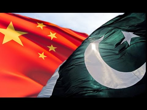 Visa Process - Chinese Government Scholarship - In Urdu
