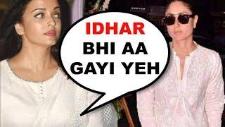 Kareena Kapoor AVOIDS Aishwarya Rai At Shweta Bachchan Father In Law Rajan Nanda