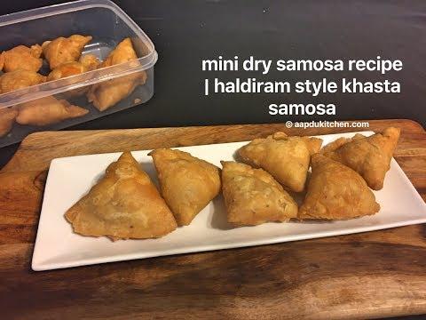 mini dry samosa recipe   हल्दीराम जैसे खस्ता मिनी समोसा   how to make mini dry samosa