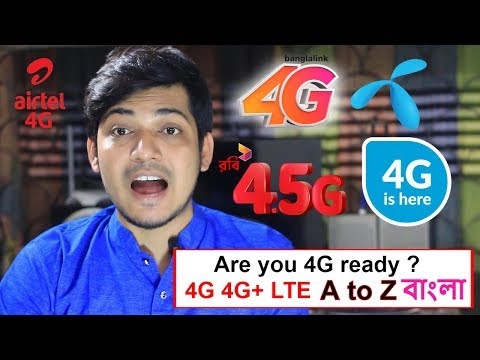 What is 4G ? Are you 4G ready ? Robi 4.5G। Banglalink 4G। GP 4G। Airtel 4G+।4G Network In Bangladesh