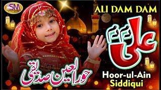 ALI MOLA ALI DAM DAM | Official Full Track | Remix | 2020 | Hoor Ul Ain Siddiqui