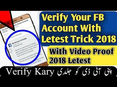 Verify Your Facebook Account 2018|| New Trick Without Link Full Working