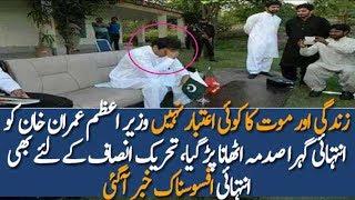 Bad News for PM Imran Khan PTI and Senior Leadership