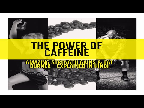 Caffeine/Coffee: Burn FAT fast, INCREASE your STRENGTH | Science Explained| HINDI