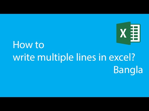 How to write multiple lines in excel cell? Bangla